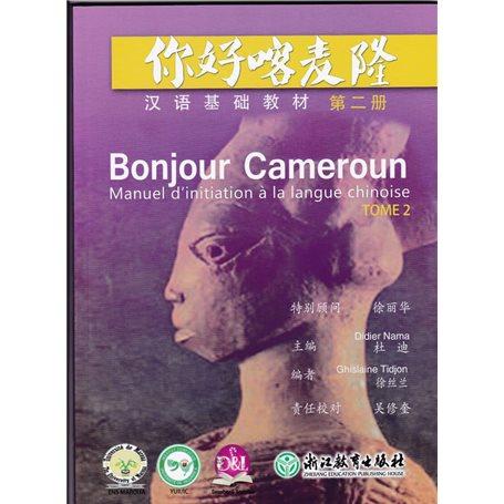 Bonjour Cameroun 2 (Chinois) | Niveau 3ème