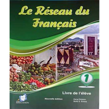 Le réseau du Français | Level Form 1