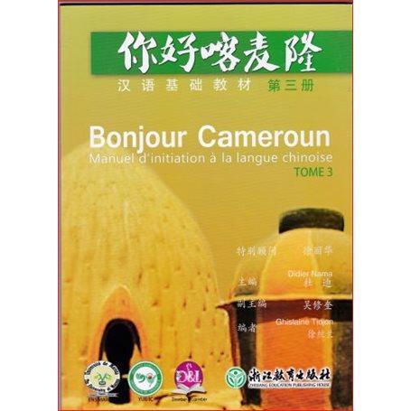 Bonjour Cameroun 3 (Chinois) | Niveau 2nde A et SES