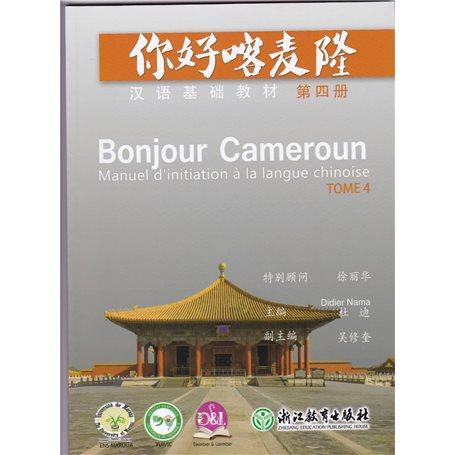 Bonjour Cameroun 4 (Chinois) | Niveau Tle A et SES