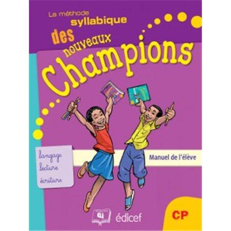 La méthode syllabique des nouveaux champions | Niveau  CP