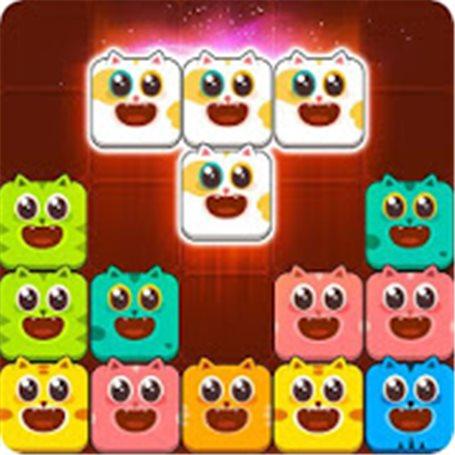 Block Crush™ - Cute Kitty Puzzle Game