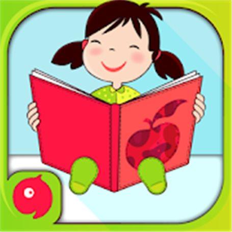 Ecole Maternelle Apprentissage
